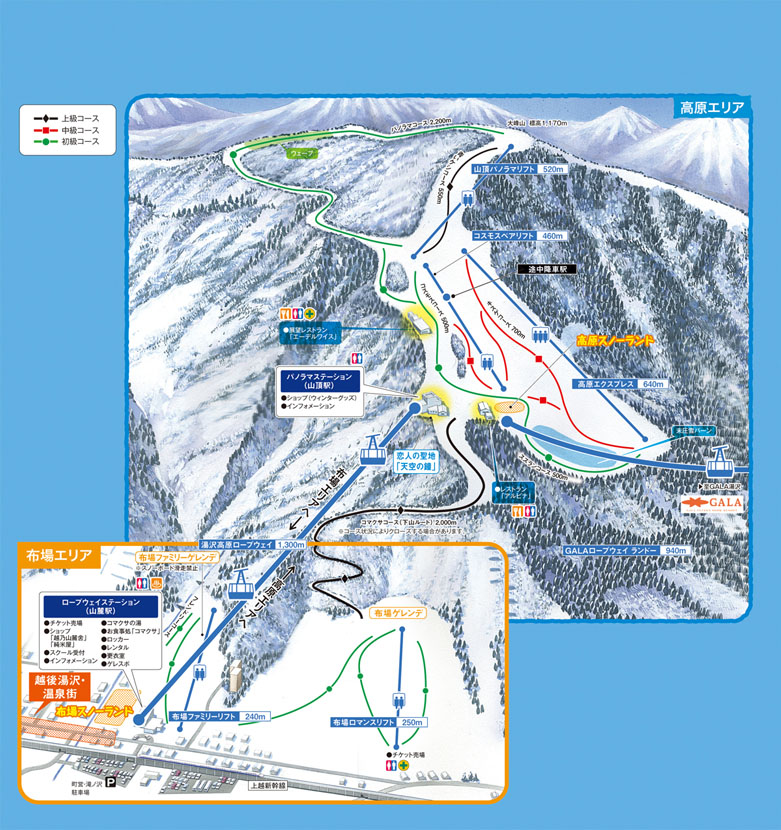 English ski school lessons in Yuzawa Kogen are always fun at the easy Family Slope