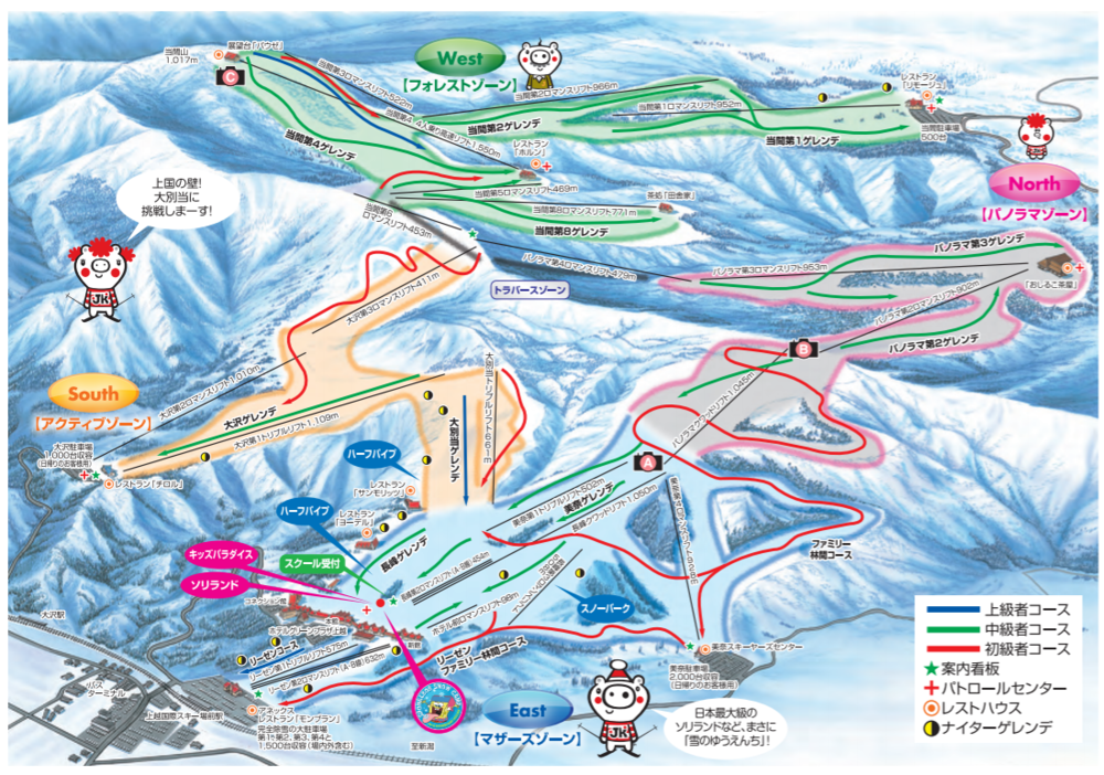 Snow Country Instructors are a good choice for your Joetsu Kokusai ski school