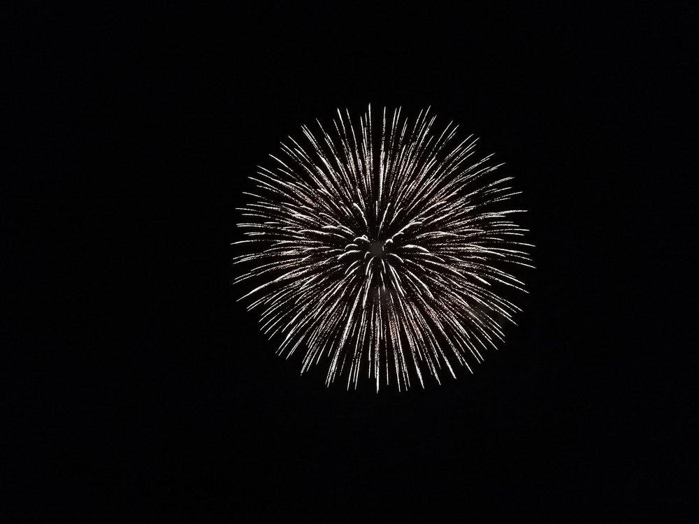 Yuzawa Festival Firework.jpg