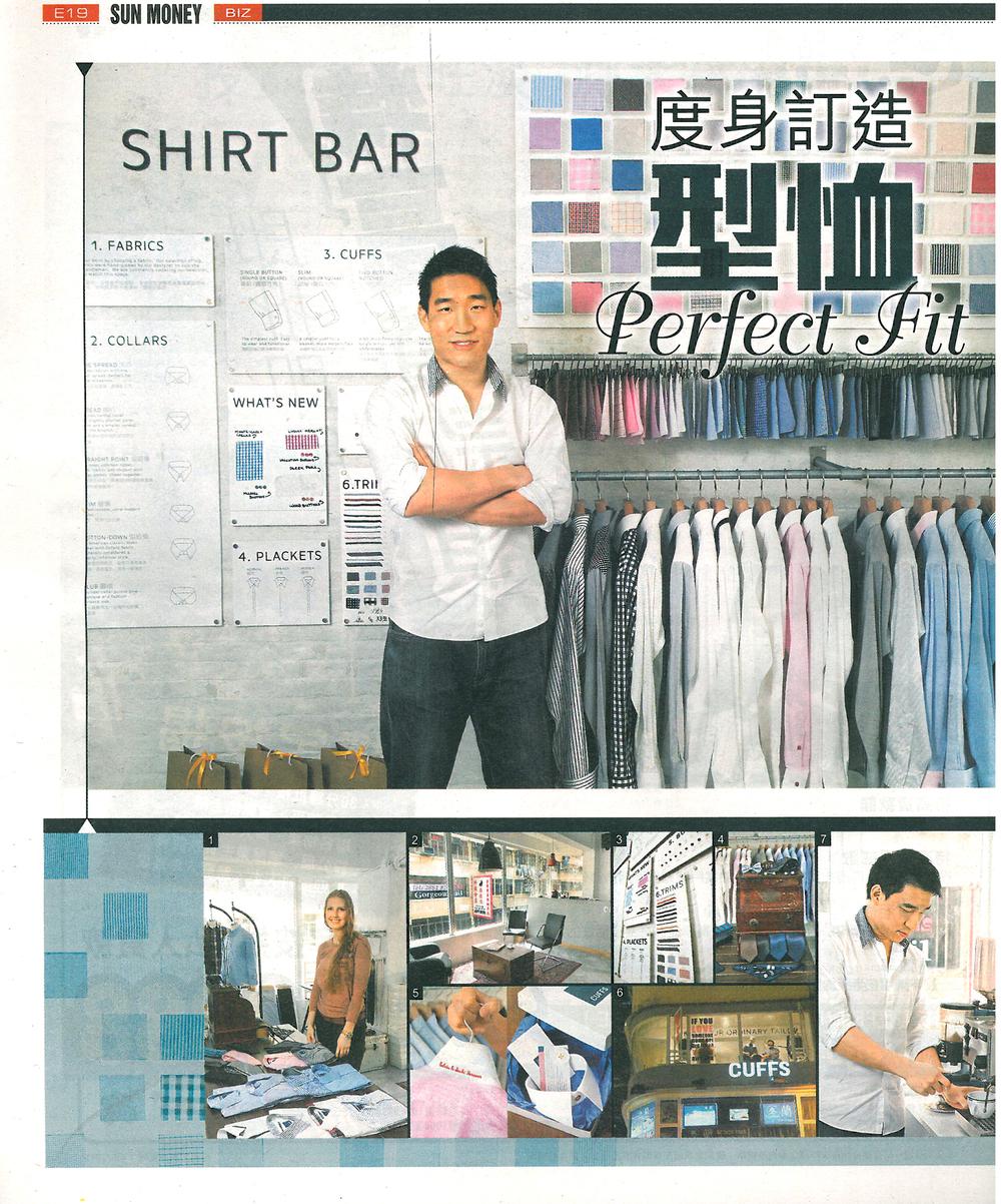 sun page 1.jpg