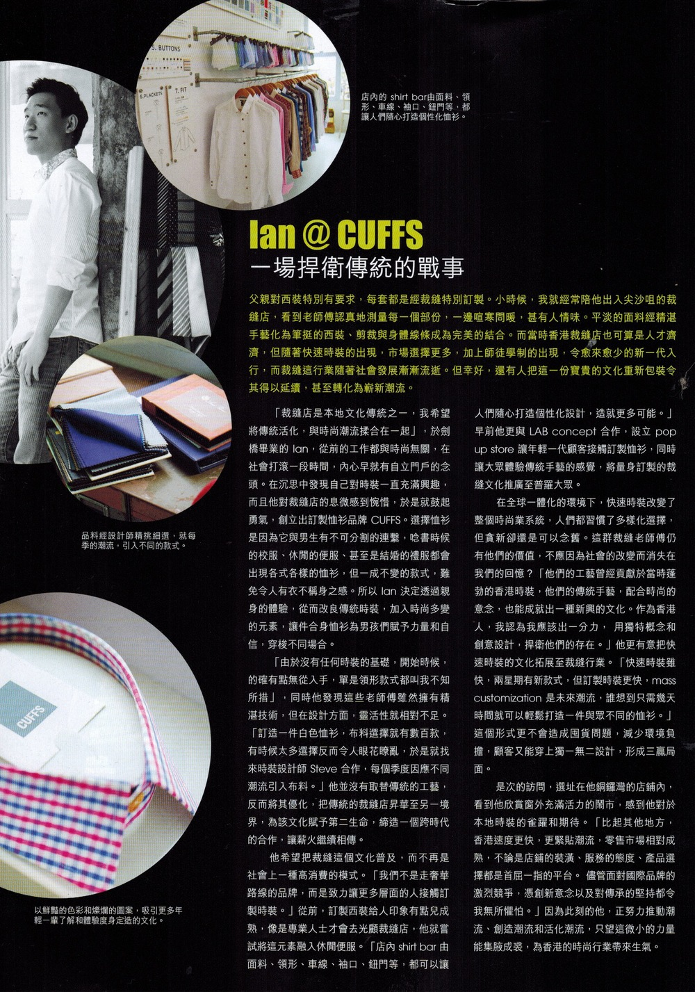 MR Magazine Jan 2014 copy.jpg