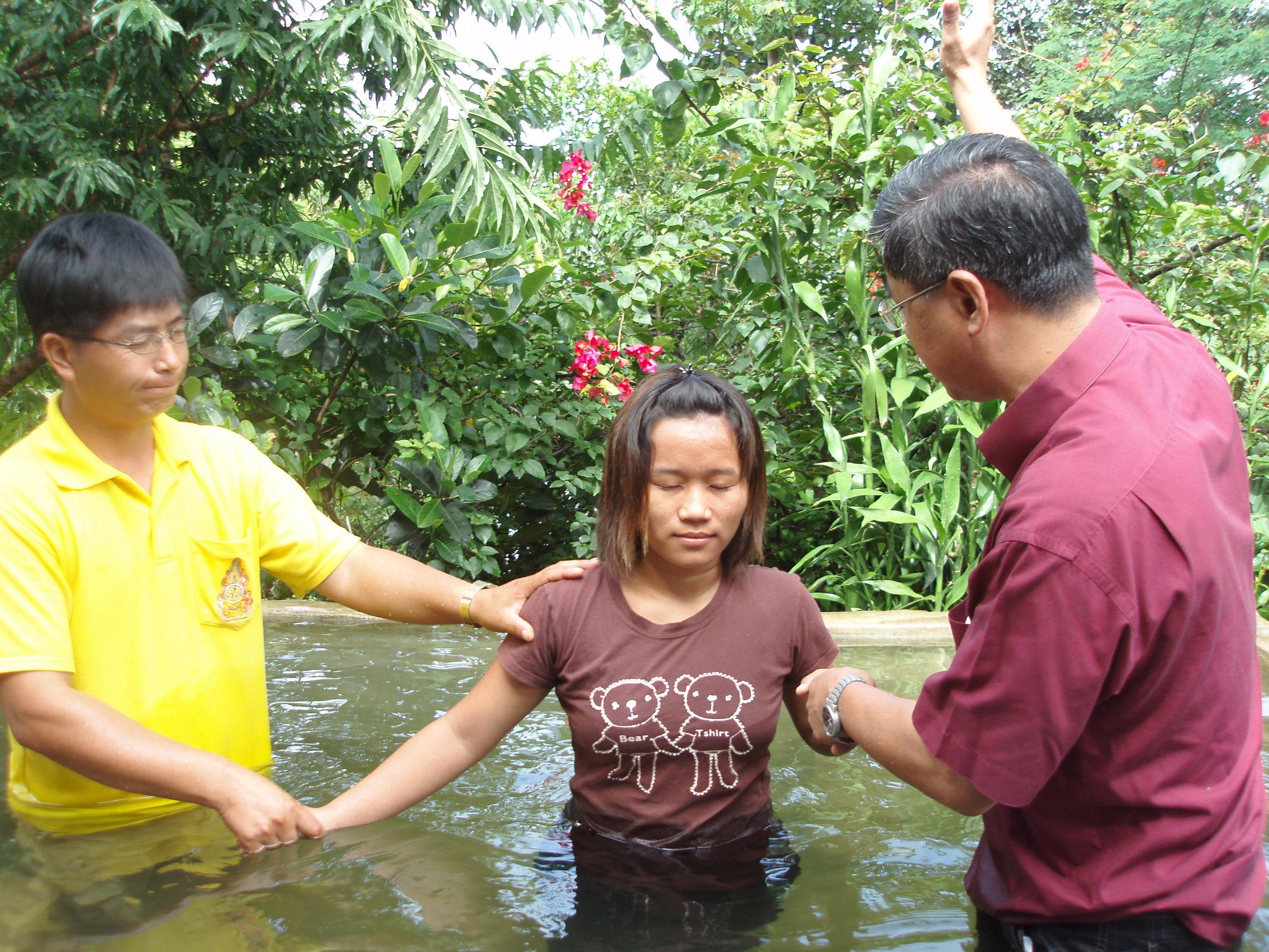 Esther baptism