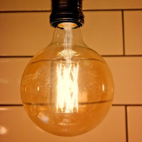 Lysande idéer