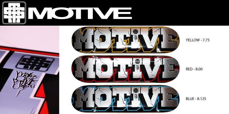 Motive Blockbuster