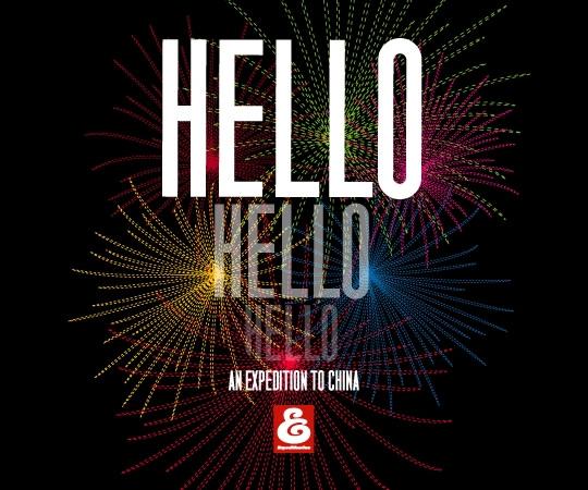 Hello Hello Hello!
