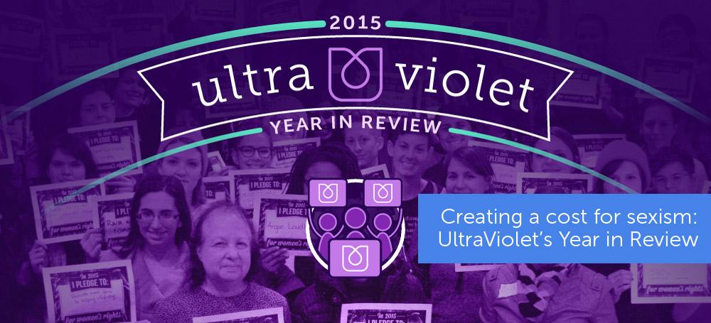 UV_year_in_review_01.jpg