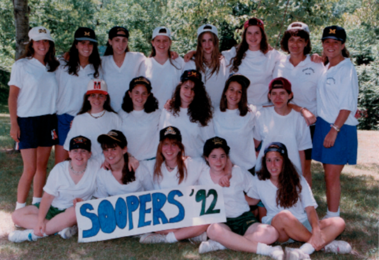 1992 Soopers—that's current assistant girls head counselor Dusty Fox, front row, center.