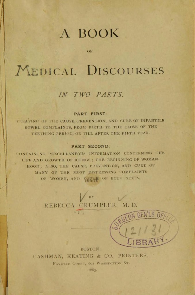 A Book of Medical Discourses_Rebecca Crumpler.jpg