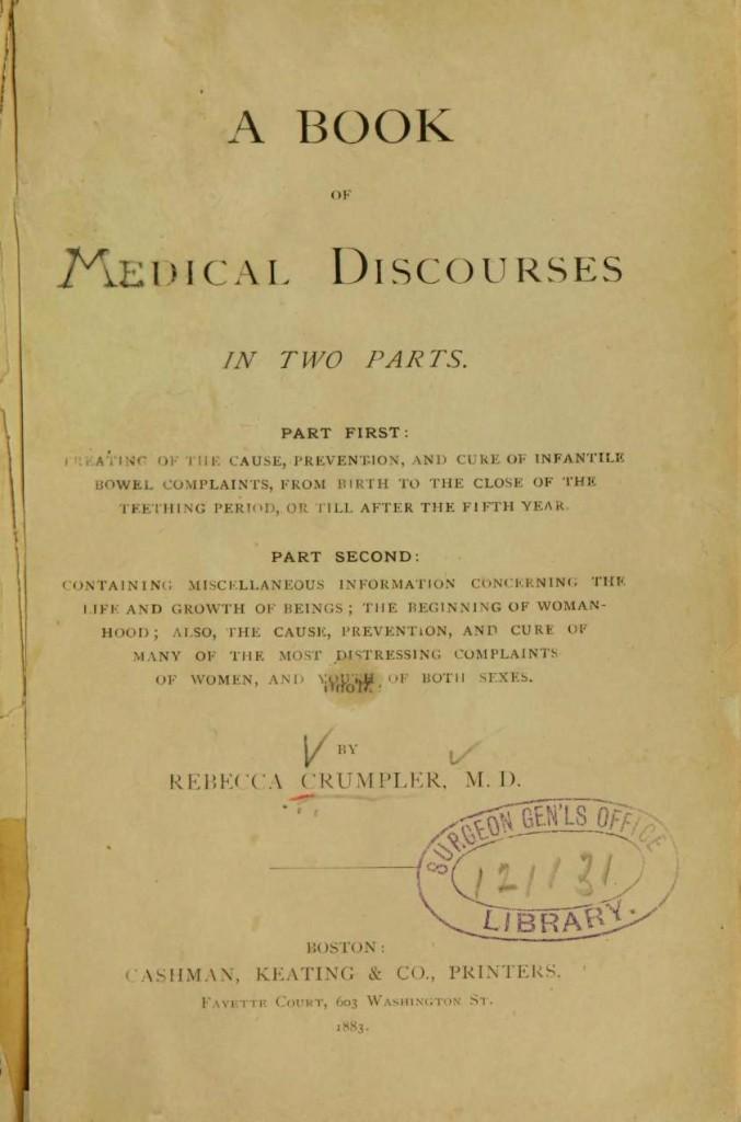 A Book of Medical Discourses_Rebecca Crumpler.jpg