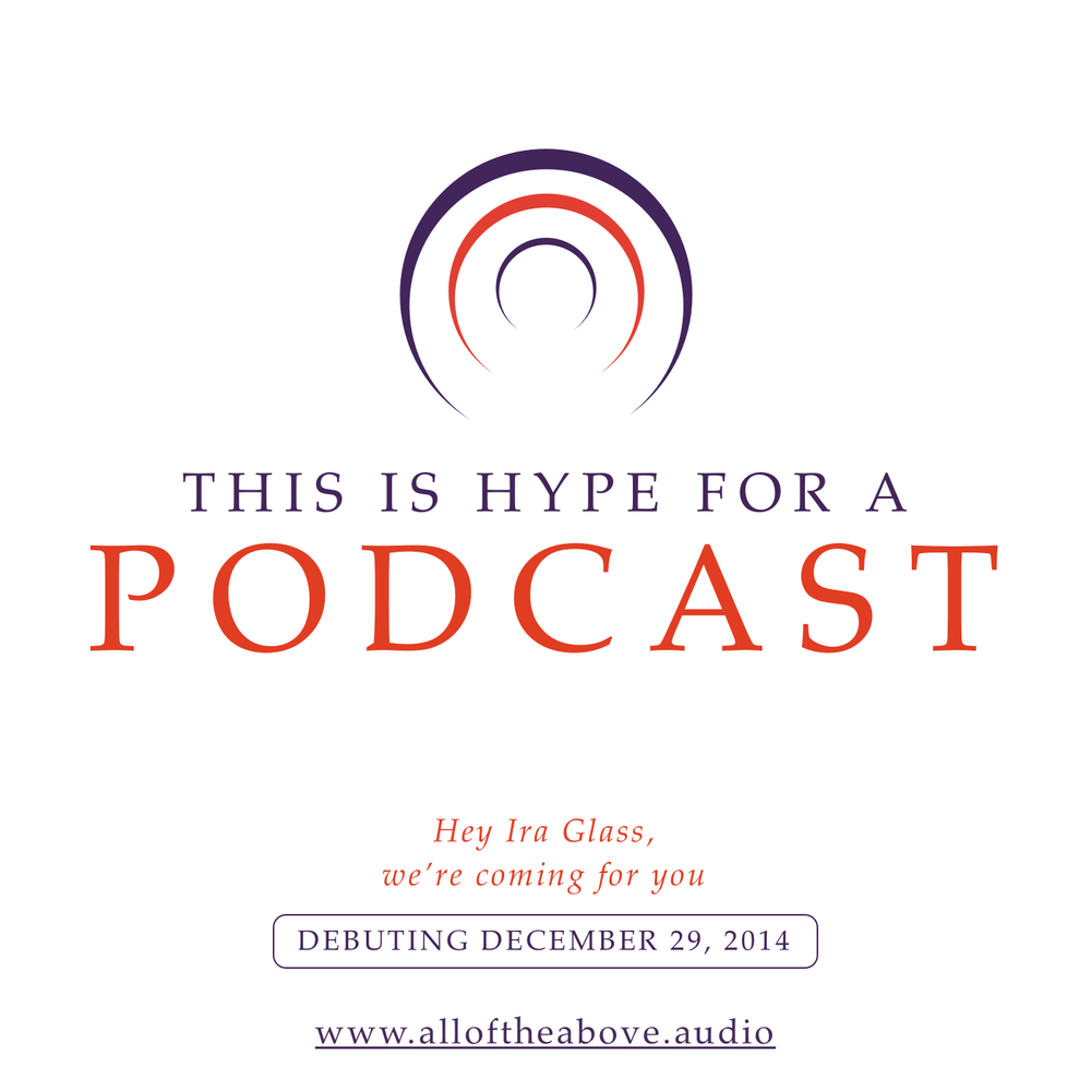 12-17-this-is-hype-for-a-podcast-ira-glass-v2.jpg