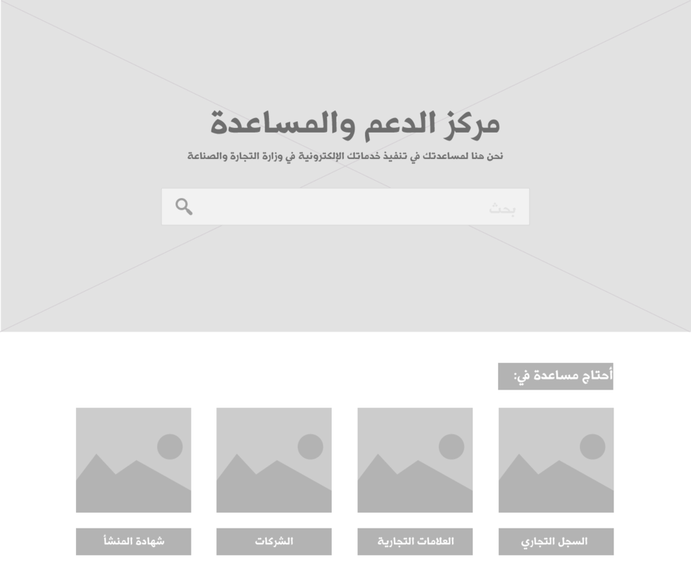 1-Homepage.png