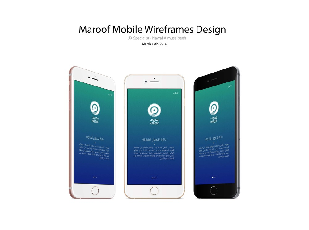 Cover-Maroof Wireframes Design Report.jpg