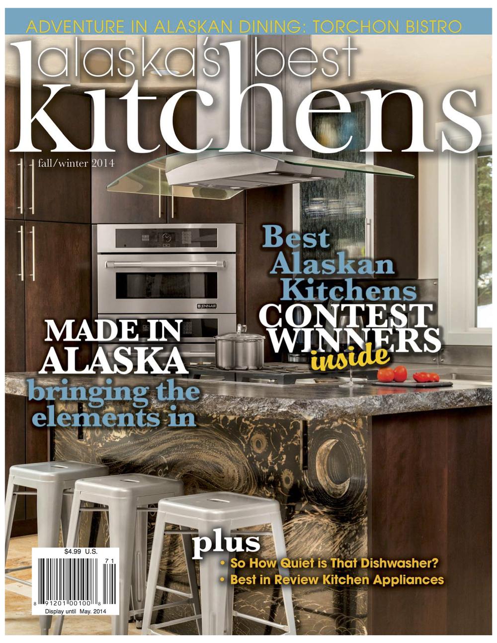 Spenard Kitchen Wall Cabinets
