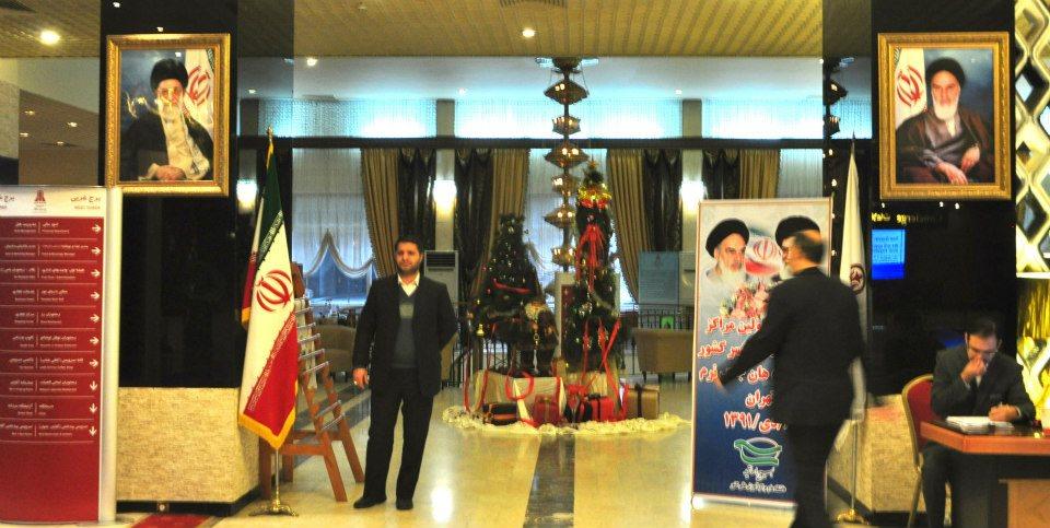 Ayatollahs and Christmas trees