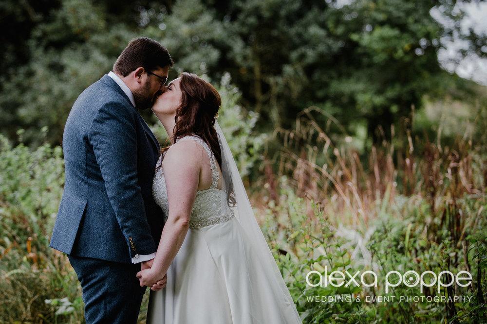 AM_wedding_knightorwinery_cornwall_26.jpg