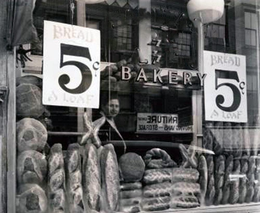 Blank sign Bleecker Street Bakery, WPA, nypl.digitalcollections.jpg
