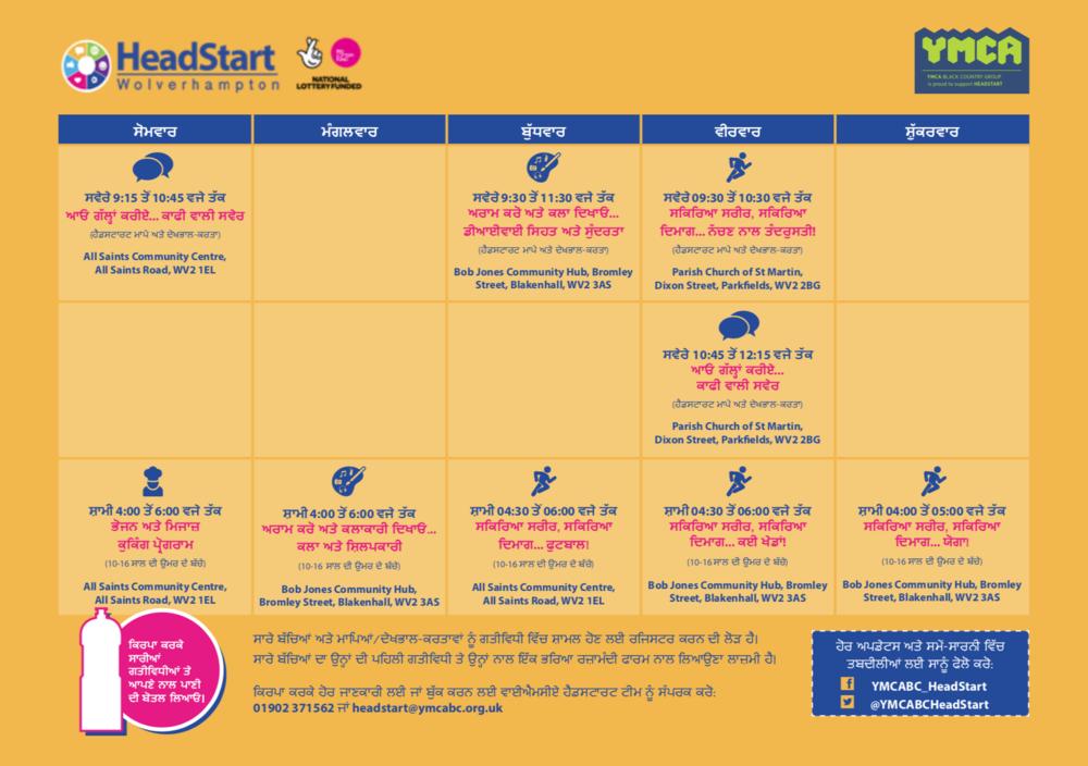 Download flyer / timetable  (Punjabi) (PDF)