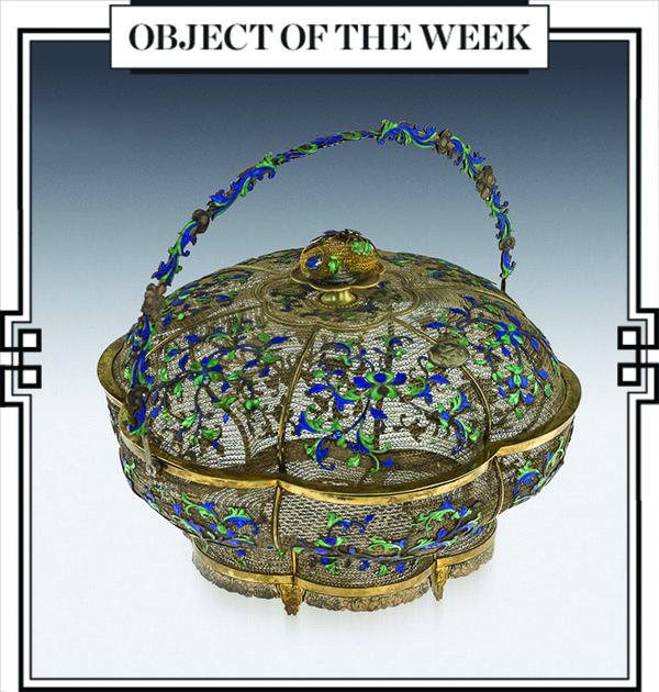 object of the week, lapada