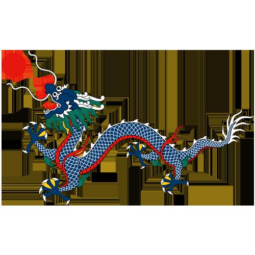 Chinese Silversmiths -