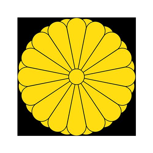 Japanese Silversmiths -
