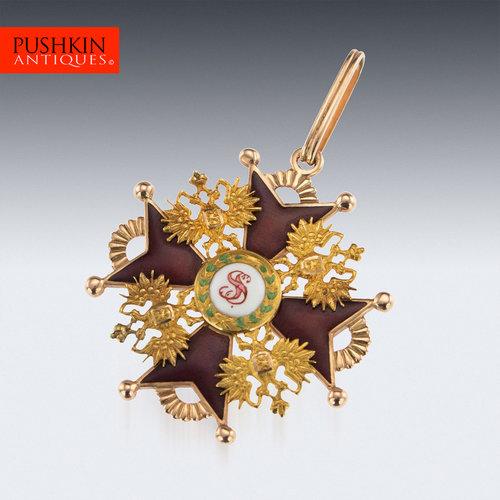 Pushkin Antiques - Russian Silver
