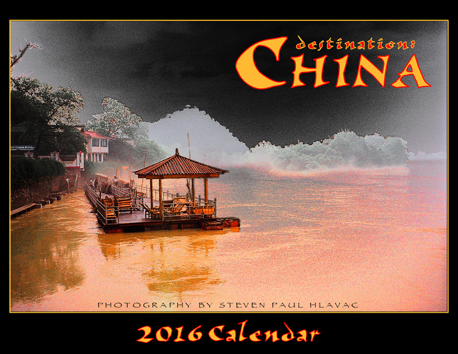 The 2016 Destination:China calendar documents the results of my first attempts at creative digital editing of scanned film, and is based visually on traditional photo-silkscreen printing techniques. Learning to use Adobe Photoshop tools and filters successfully for beautiful visual effect sparked a huge leap in my creative capabilities.