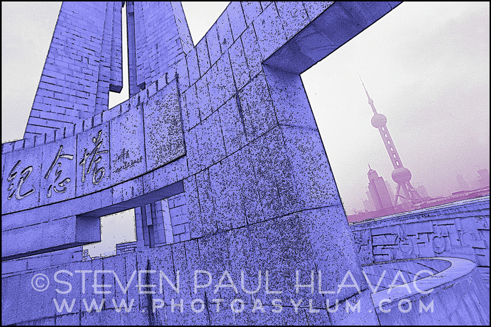 pa-dc-bund-monumen.jpg
