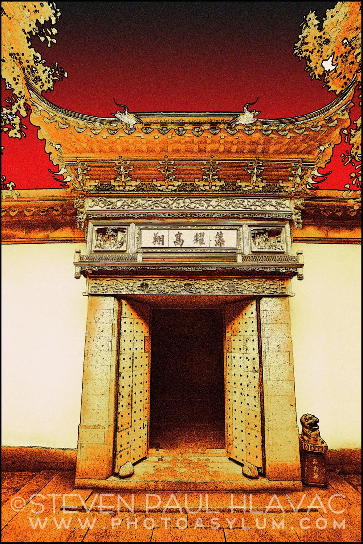 pa-dc-suzhou-doorway.jpg