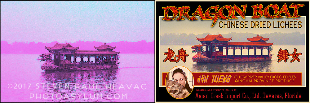 My first  dragon boat  images were shot at the  Imperial Summer Palace  near  Beijing, China  in 1996. I used one (pictured here) in both the gallery series  Destination:China  in 2000 as well as a parody of a produce label in  Seaplanes and Citrus  in 2006. ©Steven Paul Hlavac. All rights reserved.