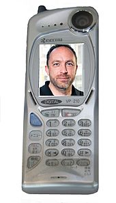 The 1999 Kyocera VP-210