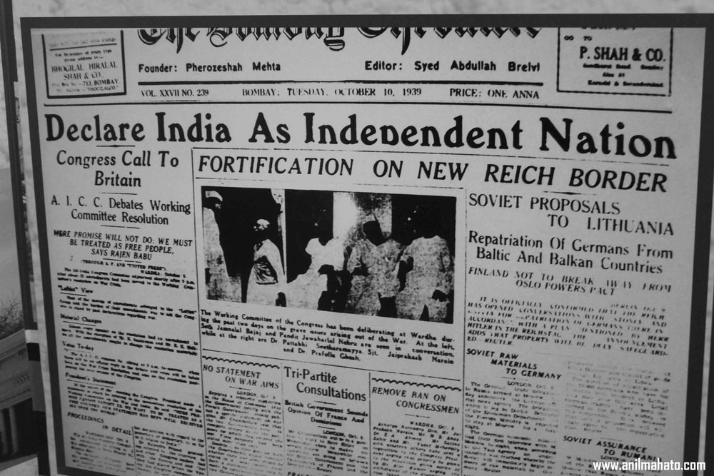 India-declared-as-an-Independent-nation.jpg