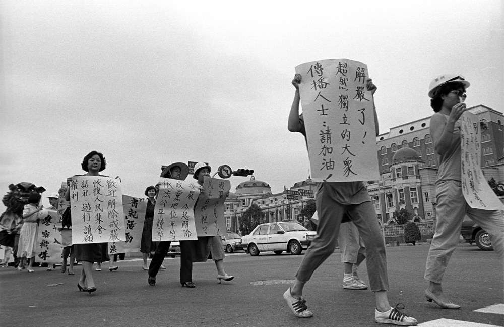 After lifting the martial law, Taiwanese had the freedom to demonstrate and march on the street.