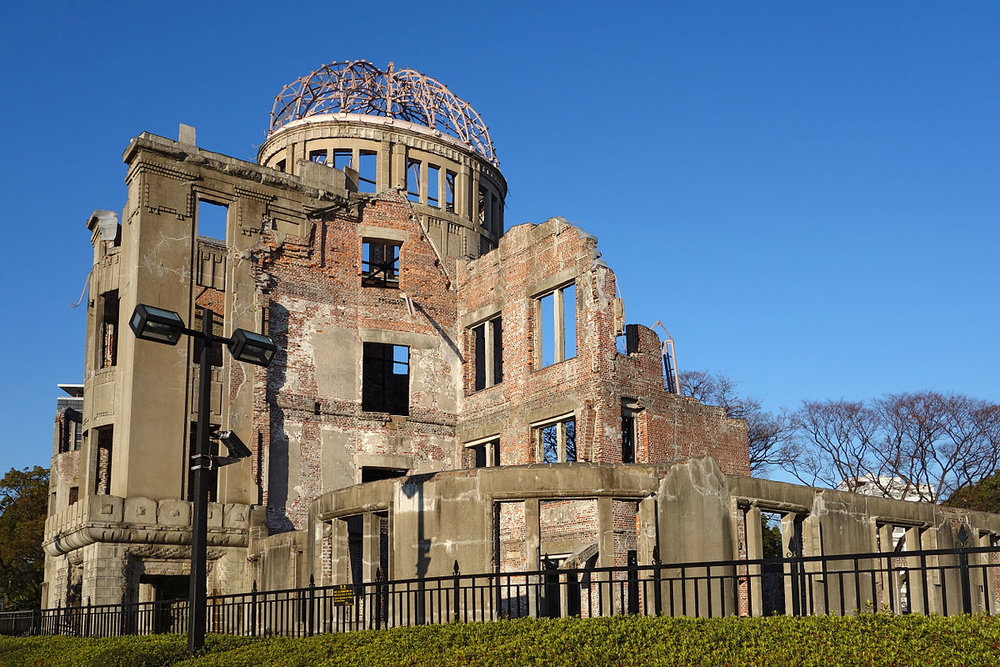 Gambaku Dome, photo courtesy Wikipedia