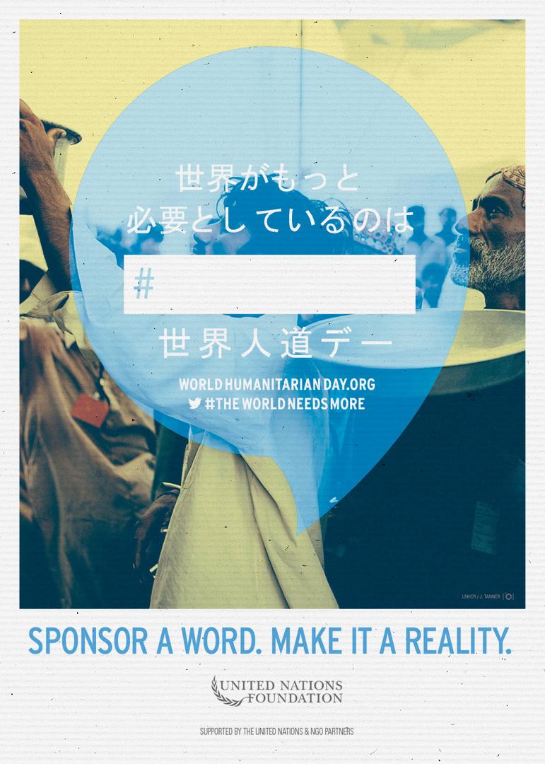 UN_TWNM_Design_Poster_9.jpg