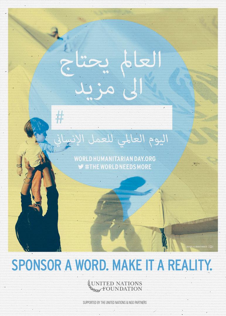 UN_TWNM_Design_Poster_17.jpg
