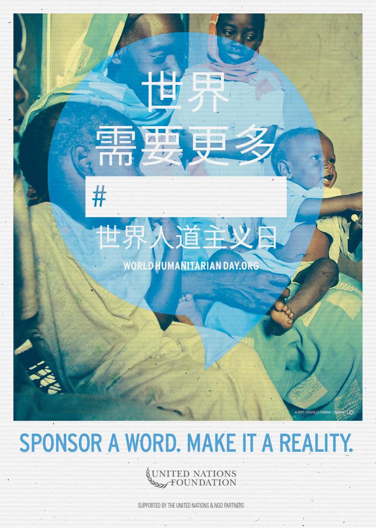UN_TWNM_Design_Poster_16.jpg