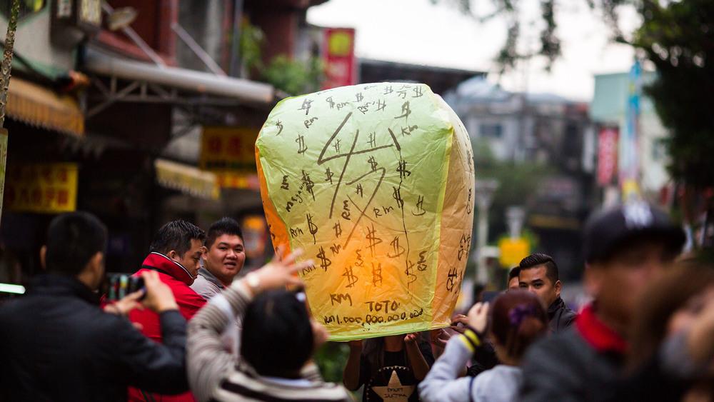 Kong Ming / Sky Lantern