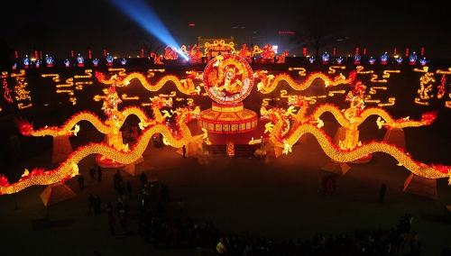 Nouvel An Chinois - Vendredi 16 Février 2018