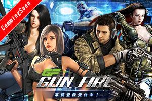 GUNFIRE-ガンファイア-