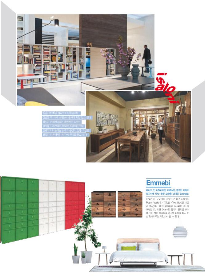 GaGu Magazine Maggio 11 Korea.jpg