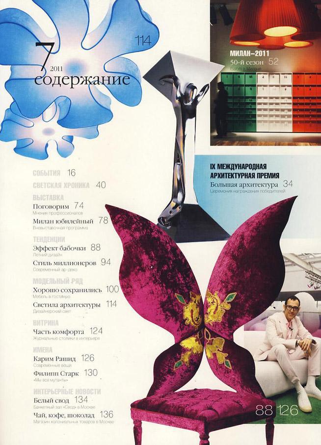 Salon Interior Luglio 11 Russia_sommario.jpg