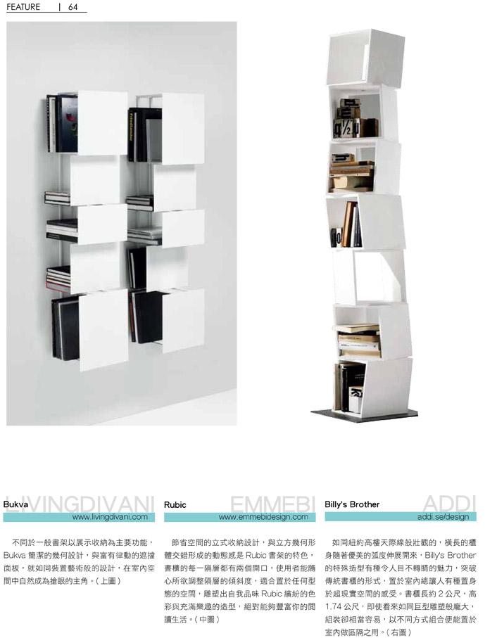DFun Magazine_ Luglio Agosto 11 Cina.jpg