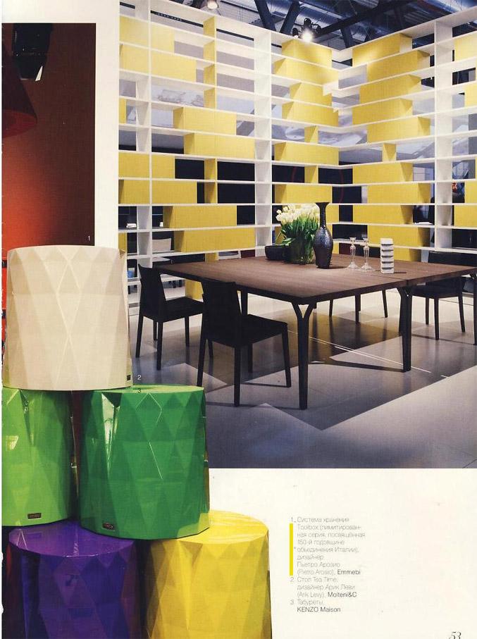Salon Interior Luglio 11 Russia_citazione.jpg