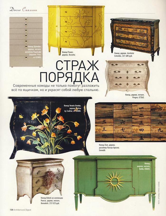 AD Settembre 11 Russia.jpg