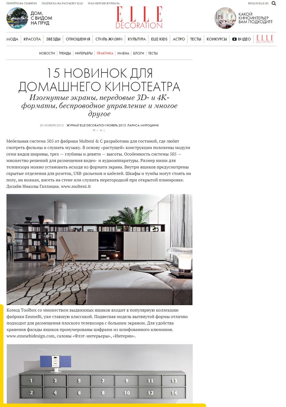 elle.ru . Russia