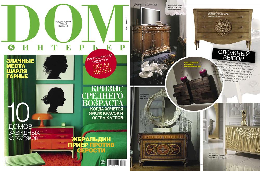 Dom & Interior . Russia