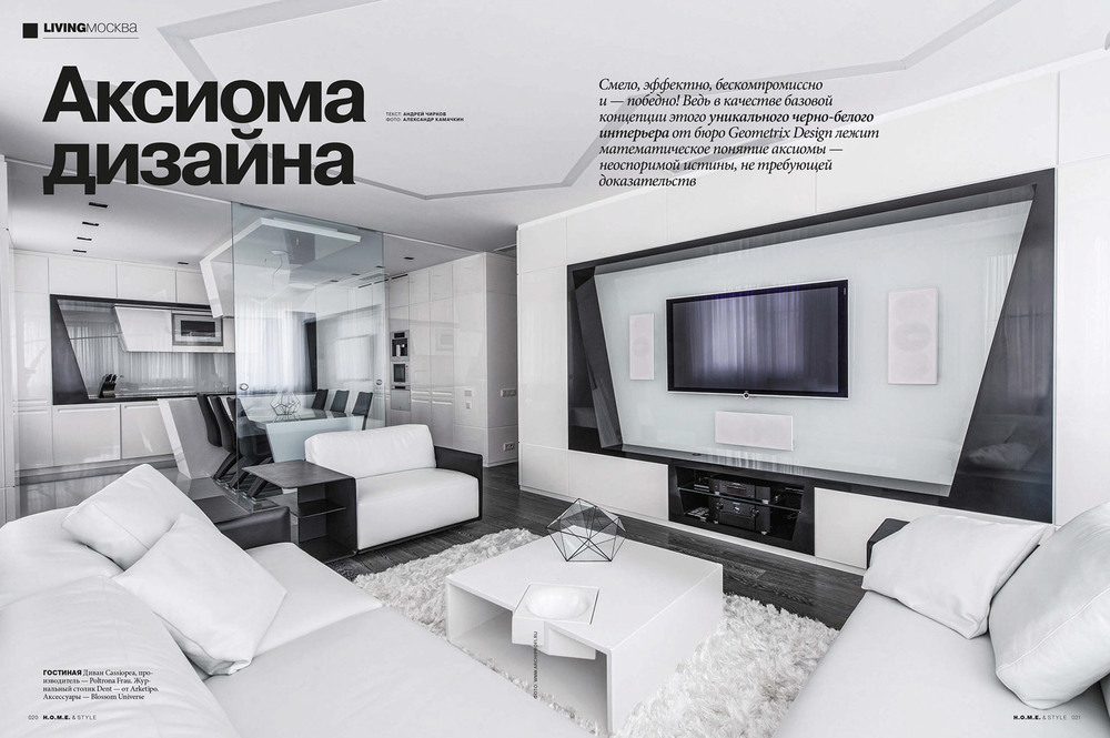 Home & Style . Russia