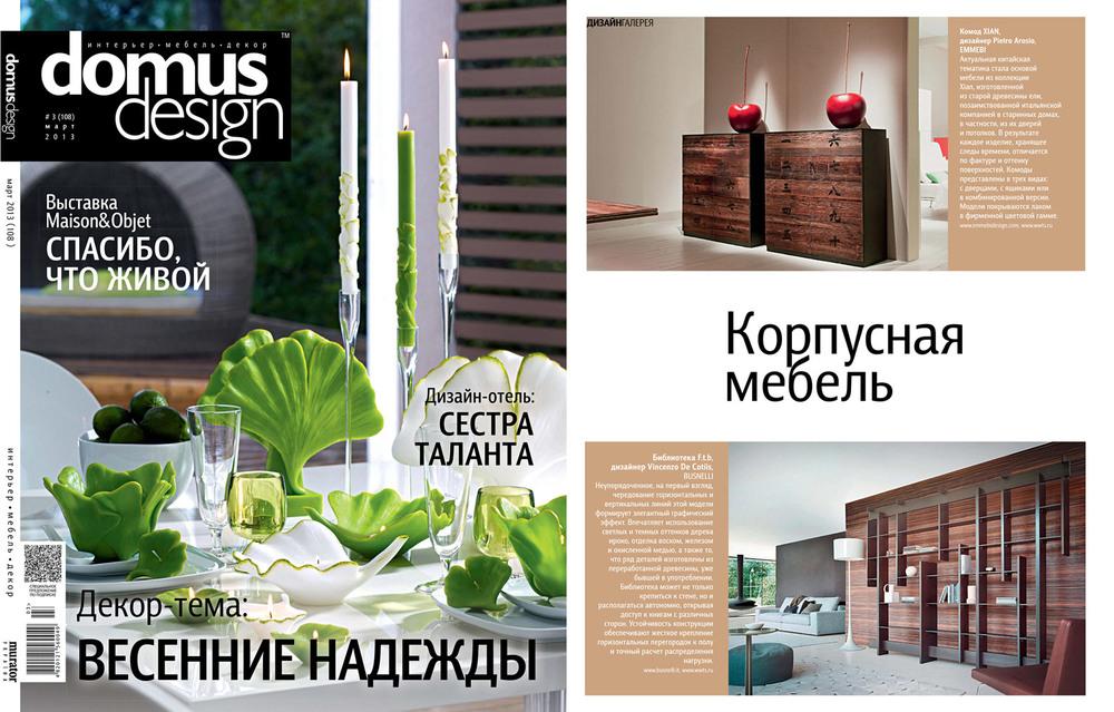 Domus Design . Russia