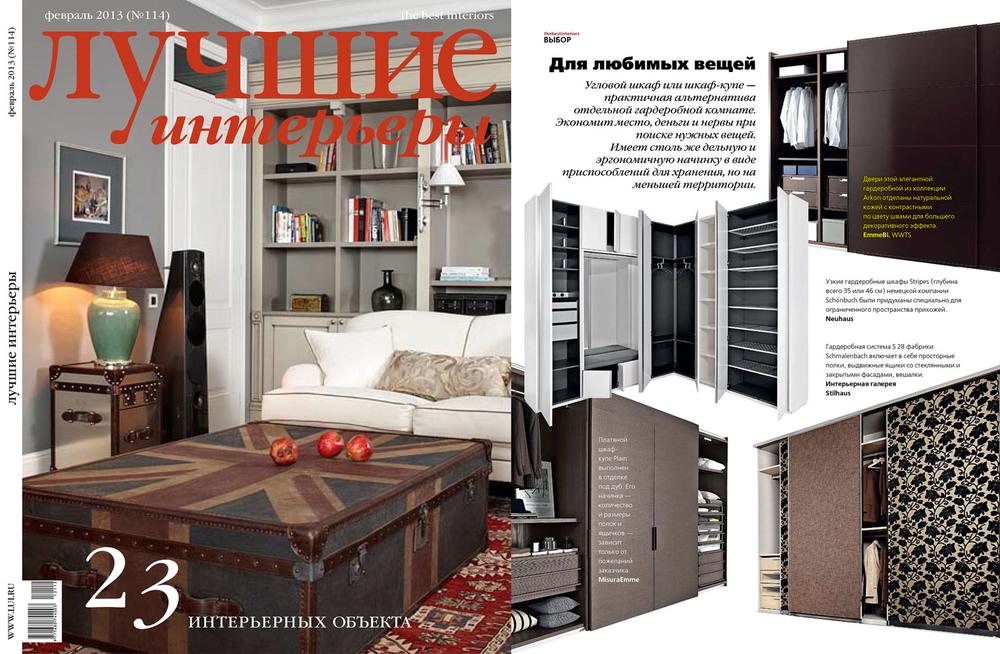 Best Interiors . Russia
