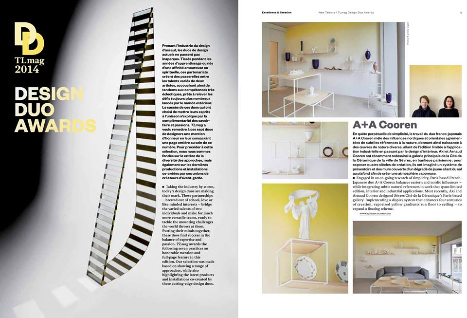Design Duo Awards; TL mag (Be-Fr) 2014
